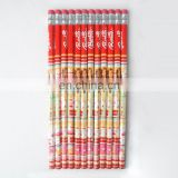 12pcs HB Wooden Pencil Set With Red Eraser For School