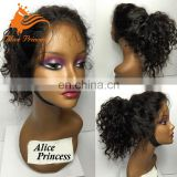 100% Peruvian Human Hair Full Swiss Lace Wig Curly Hair For Wig Making With Natural Hairlind Helement Wig