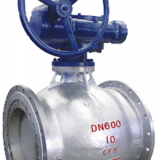 eccentric semi-ball valve
