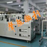 Full Automatic Disposable Face Mask Making Machine,Auto Face Mask Folding Making Machine