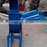 Advanced Technology Multifunctional Straw Crusher With CE