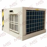 Elevator air conditioner(Lift ac)--OEM&ODM factory in China