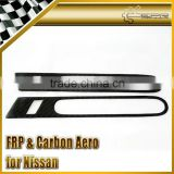 For Nissan Carbon Fiber Door Pull Surround
