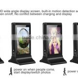 INQUIRY ABOUT advertising display AD power bank use in coffee shop and restaurant                                                                                                        Supplier's Choice
