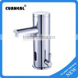 Chrome Plated Touch Free Auto Stop Faucet Motion Sensor Faucet Washbasin Sensor Tap with Temperature Control Handle