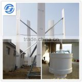 High Quality 600W vertical wind turbine,wind tunnel,wind turbin, micro hydro turbine for sale