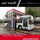 2016 sales promotion automatic bus washing machine, GH-500 Rollover bus washing machine price