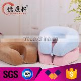 Breathe Car Neck Pillow Vehicle Auto Seat Head Neck Rest Cushion Headrest Car Seat Pillow Pad Car Pillow