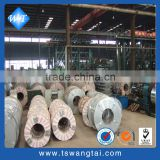 prime galvanized steel tape