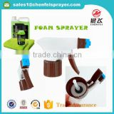 Custom glass cleaner discharge rate 1.2ml foam plastic trigger sprayer