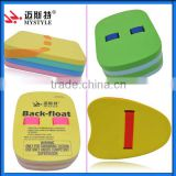 High quality EVA Back float for Children