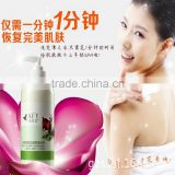 Skin Care AFY Goats Milk Body cream Body Whitening Moisturizing Whitening Body Lotion 250ml