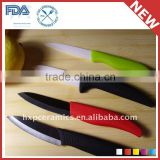 3inch With Black Ceramic Paring Knife With Color ABS Handle
