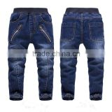 OEM service supply type Kids Denim boy jeans blue children jeans pants toller side zipper pocket jeans                                                                                                         Supplier's Choice