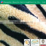 Tiger print coral fleece fabric 100% polyester luxury home textile wholesale from china factory ZJ076-3