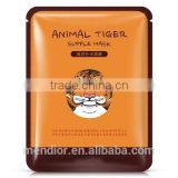 Mendior Animal Tiger printing facial mask whitening oil control funny face mask OEM/ODM