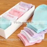 Cheap hot selling women sports socks candy color bulk wholesale cotton socks