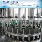 Glass bottled juice production machine, Tinplate Lug Caps sealing machine