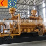 Coal bed gas generator set , generate power with high and low concentration coal bed gas