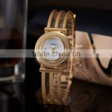 Kingsky Gold Plated Beautiful Ladies Watch KY051-3