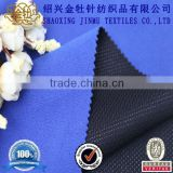 2013 High quality mesh bonding polar fleece fabric