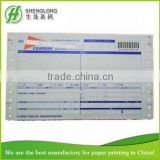 (PHOTO)FREE SAMPLE, 240*140mm,color paper,barcode,airway bill, consignment note