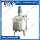pharmacy processing machine kettle mixer