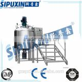 SPX New condition chemical blending mixer tank/hotel liquid shampoo mixing machine/liquid soap making machine