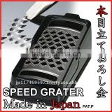 Arnest Japanese kitchens accessories cooking utensils tools fruit vegetables cheese grater slicer made in Japan 75375