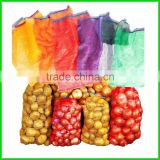 high quality onion mesh bag raschel bag, onion mesh sack for sale, durable onion mesh bag 5kg 10kg,