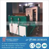 Intermediate frequency electric furnace for forging