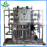 Suitable for miscibility of liquid separation reverse osmosis system water treatment plant
