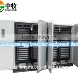 ZM-19712/20000 pcs Automatic Chicken Egg Incubator/ Multi-functional Egg Hatchery/Poultry