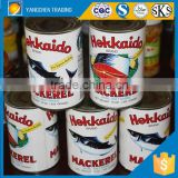 HALAL food canned fish canned sardine brands tomato sauce