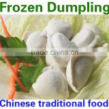 Chinese traditional foods frozen dumpling