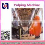Zhengzhou Guangmao high quality paper making mrotary spherical digester, pulp paper digester