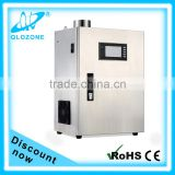 Kitchen smoke removal grease cleaning machine ,ozone generator project for commercial kitchen exhaust duct