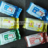 wholesale baby wipes , wipes for baby ,cheap baby wipes