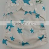 Natural Healthy White Star Unisex Baby Diapers