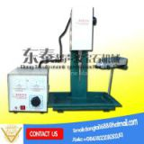 INquiry about ultrasonic manual gem drilling machine