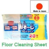 Japan Wet Wipes ' SW ' ( Wet Sheets For Floor Cleaning ) 20sheets 2p/pack wholesale