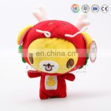 Custom Made Movie Plush Toys Cartoon Animation Figures