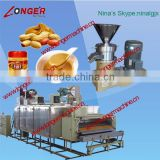 Peanut Butter Processing Equipment|Crunchy Peanut Butter Production Line