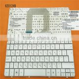 Original laptop keyboard for HP Pavilion DM1-1000 Series SILVER Layout Hebrew