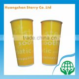 Waxed Color Printed Double PE Cup Paper