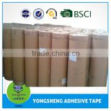 logo printed adhesive tape Jumbo roll for carton sealing Cinta