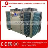 52KW(DBT-52WL) EVI heat pump with stainless steel cabinet(-25 degree low temperature air source heat pump,EVI heat pump)