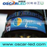 p12 curve inset wall led outdoor display top quality curtain wall led display circuit diagram led panel display