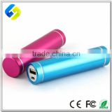 2016 Portable power bank 2600mah Colorful mobile power bank                                                                         Quality Choice