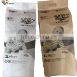 White Paper Brown Paper Bags For Baby Diapers Packaging